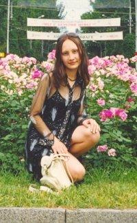 Ольга Давыдова, 28 июня , Волгоград, id20860013