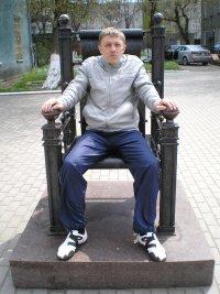 Денис Олексеенко, 8 октября 1978, Луганск, id23718660