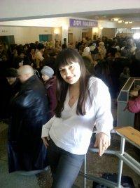 Юлия Одегова, 20 декабря , Ужур, id35310370