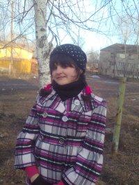 Алсу Ибрагимова, 24 ноября 1996, Реж, id84983547