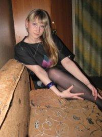 Ирина Гаврилова, 17 февраля 1989, Санкт-Петербург, id98704982