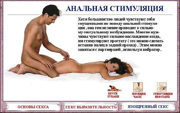 Оргия порно - ПОРНО секс видео ...